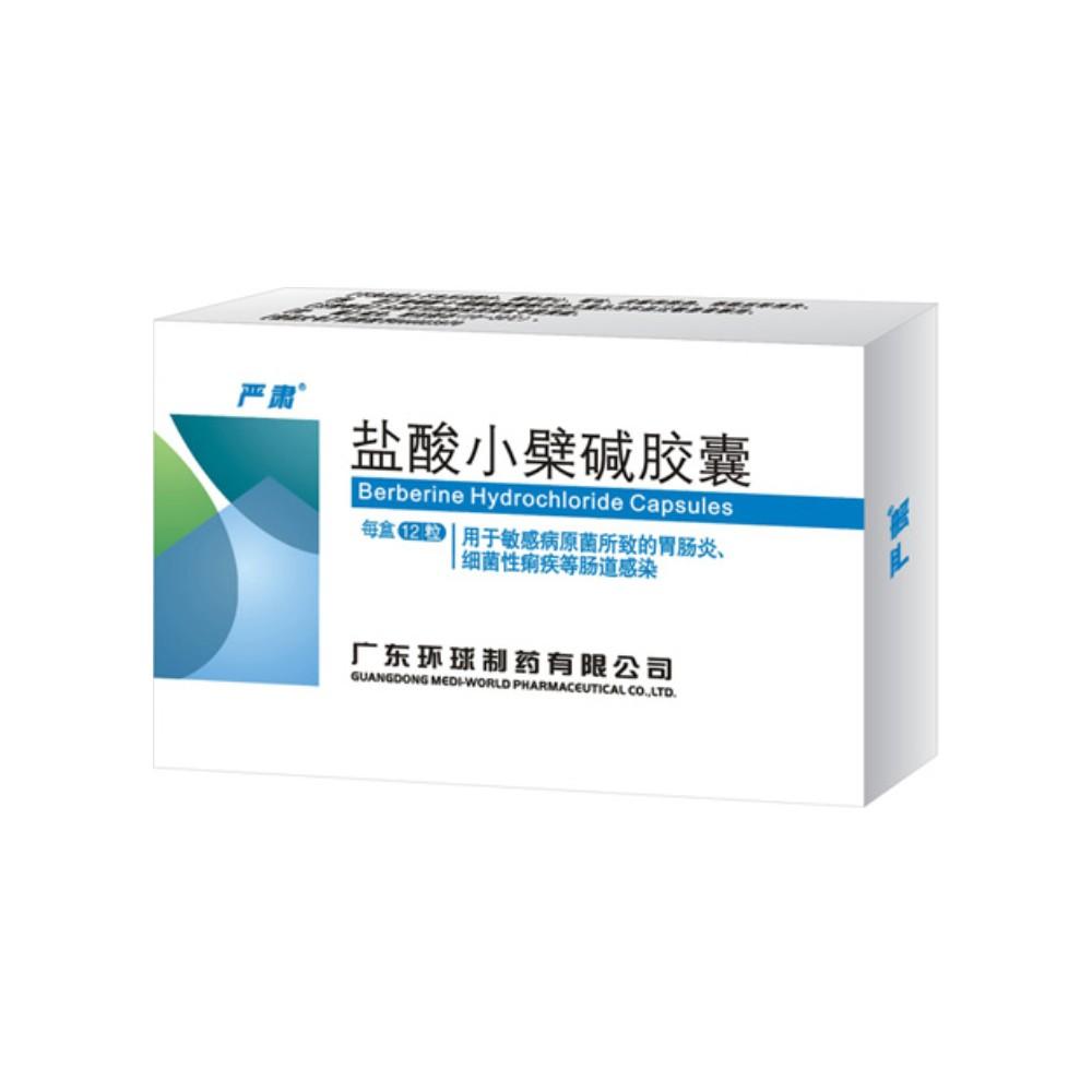 盐酸小檗碱的作用_盐酸黄连素价格副作用盐酸小檗碱片说明书
