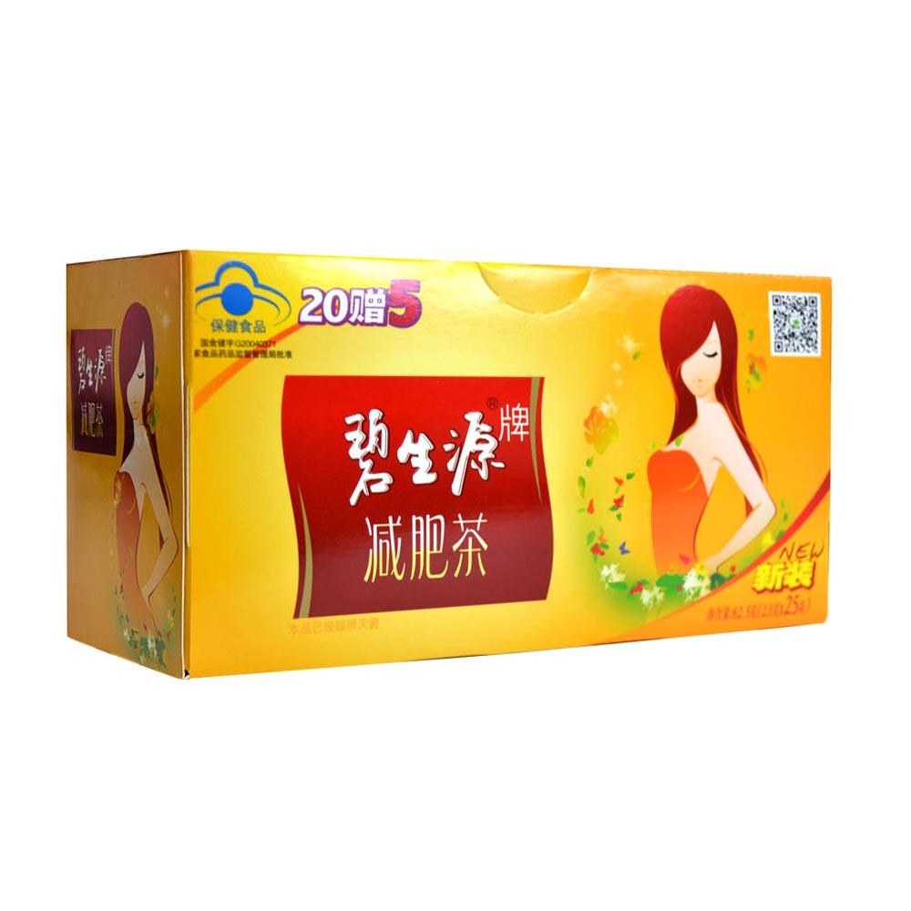 碧生源减肥茶(减肥茶)