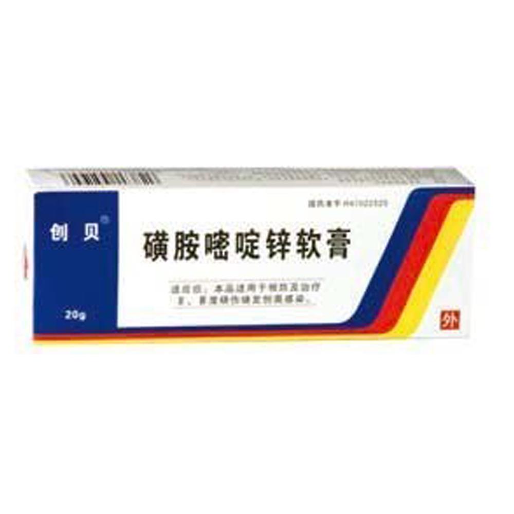 甲基硫氧嘧啶药片照片