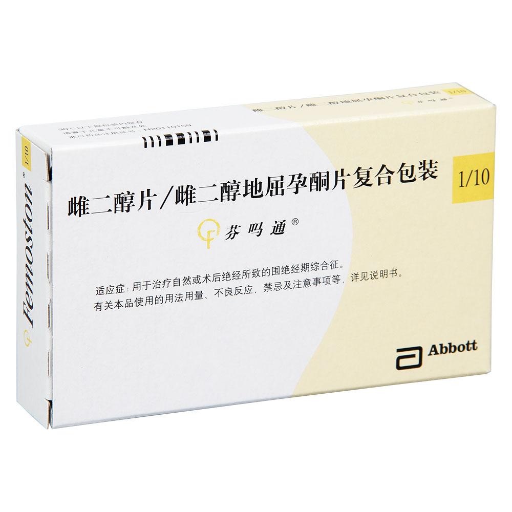 雌二醇片\/雌二醇地屈孕酮片复合包装(芬吗通)(