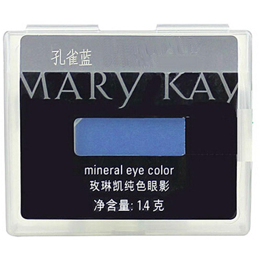 玫琳凯(marykay)纯色眼影(孔雀蓝)