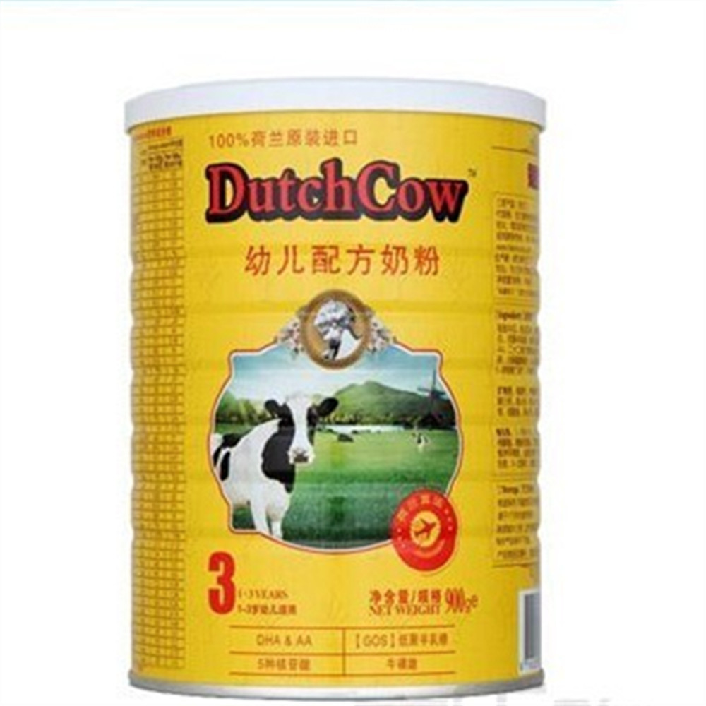 荷兰牛栏奶粉真假图