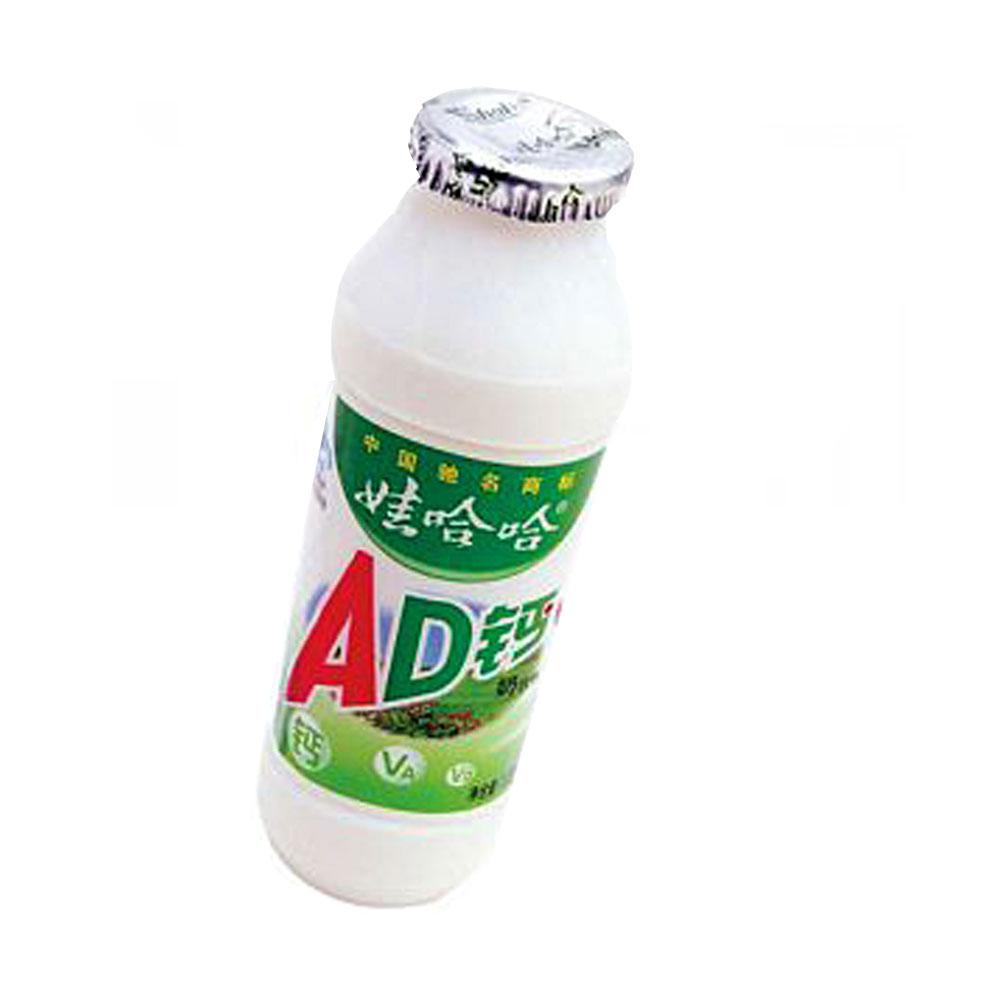 娃哈哈牌铁锌钙奶饮料