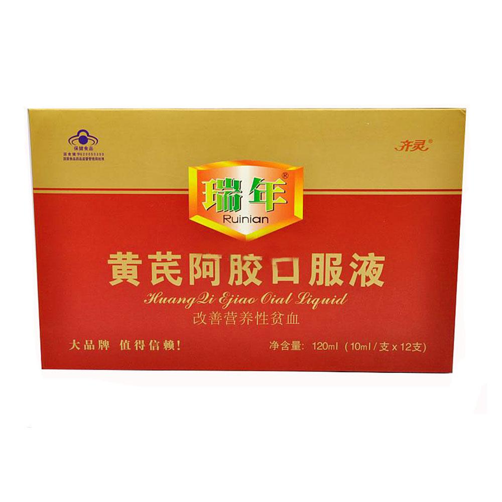 齐灵牌黄芪阿胶口服液(黄芪阿胶口服液) _作用