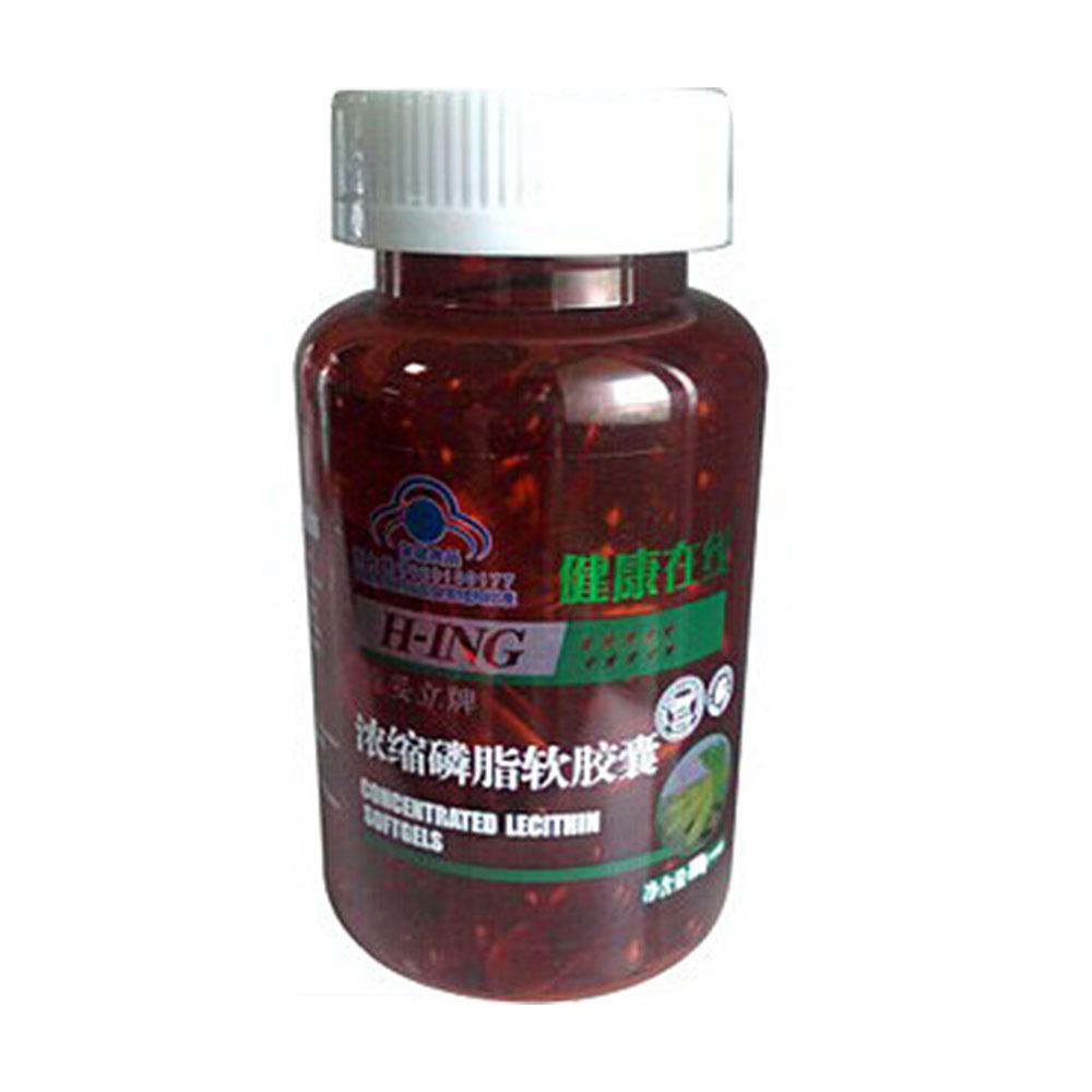本品是以浓缩磷脂,大豆油,明胶,甘油,水为主要原料制成的保健食品,经