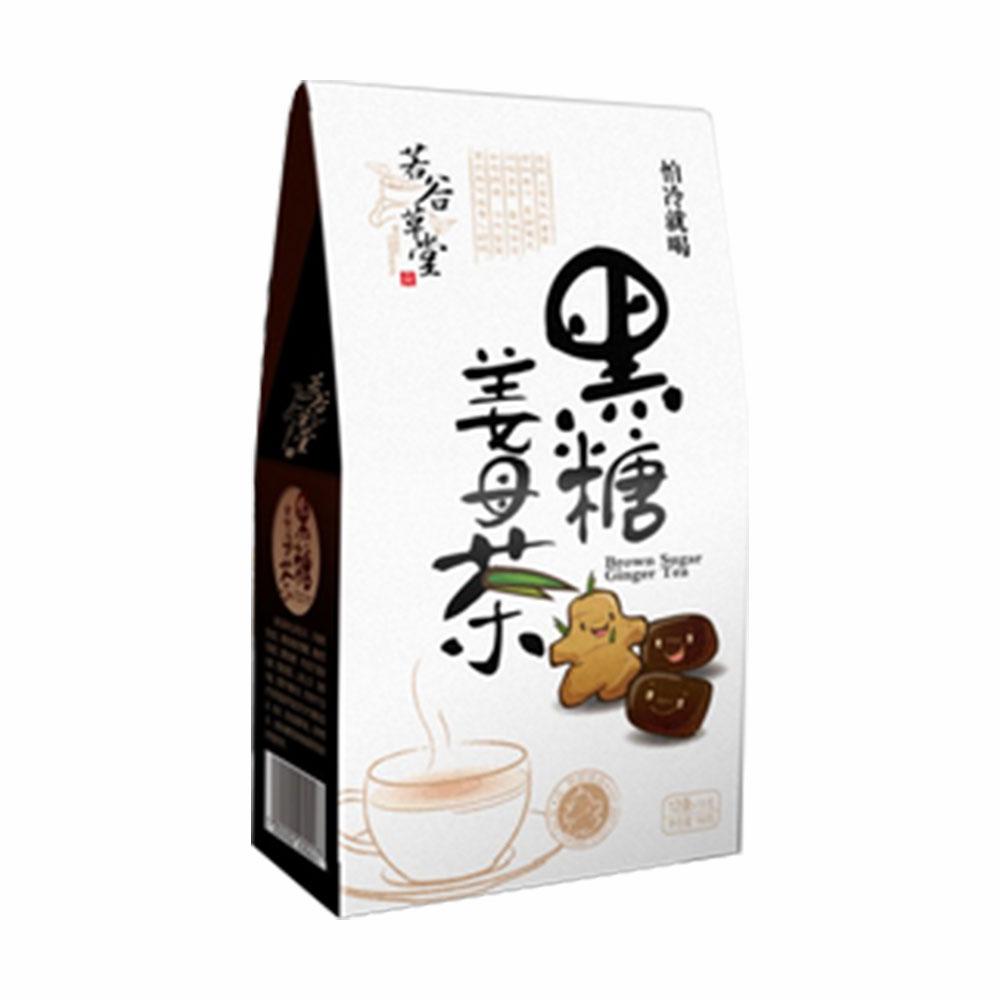 半草堂红薏米茶