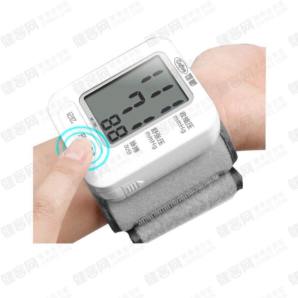 可孚手腕式血压计 家用语音全自动高精准电子血压测量仪kf-75c jc图片