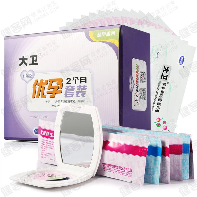 大卫 测排卵试纸早早孕验孕试纸检测怀孕验孕棒验孕