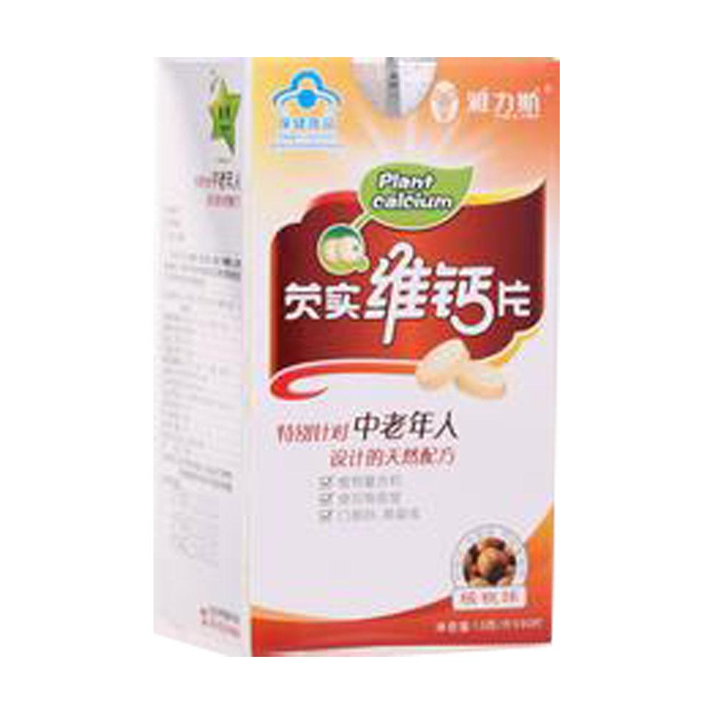 雅力斯芡实维钙片_雅力斯 芡实维钙片(中老年型)具有增加骨密度的功效. 1