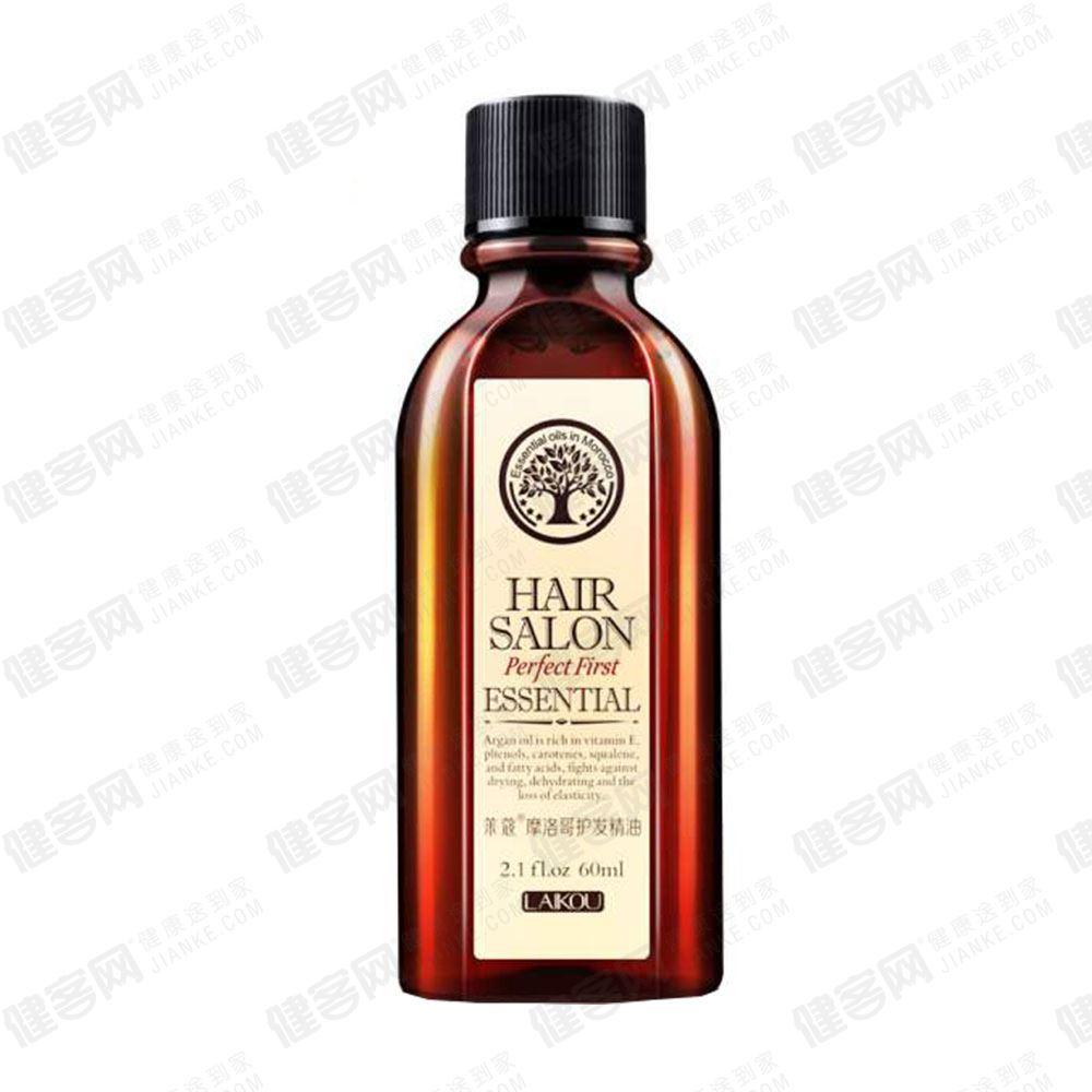 产品分类 美容护肤 美容工具 美发工具 laikou莱蔻 摩洛哥护发精油