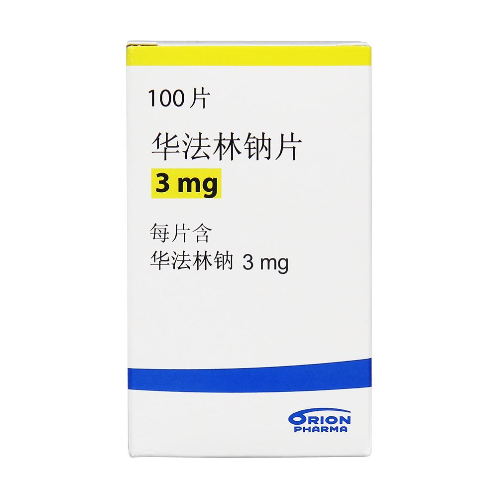 华法林钠片(orion pharma)