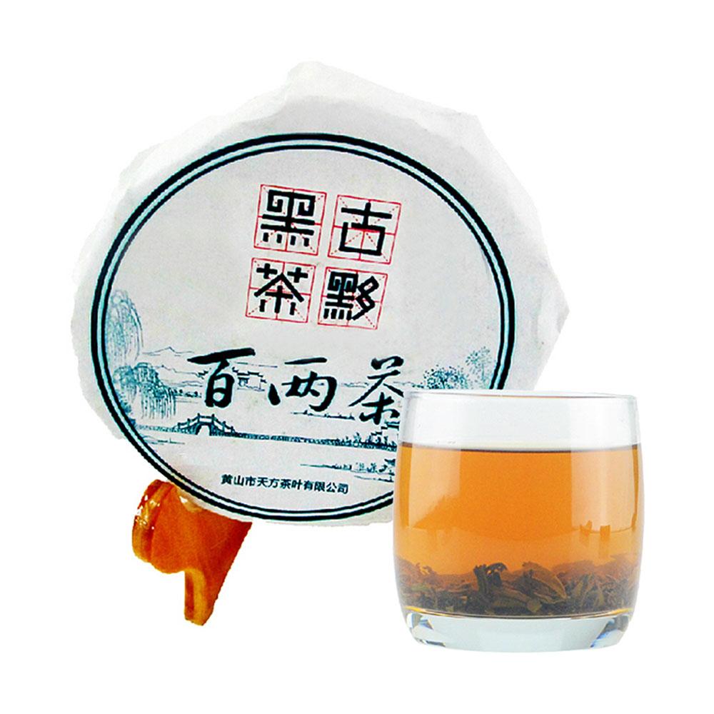 天方茶叶 安徽古黟黑茶 特级茶饼(100克)1/ 1 温馨提示: 当前已是