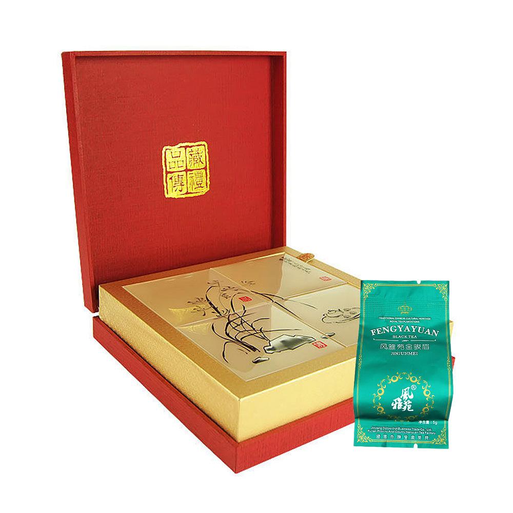 风雅苑 品藏礼盒装金骏眉茶叶(红盒绿袋)图片