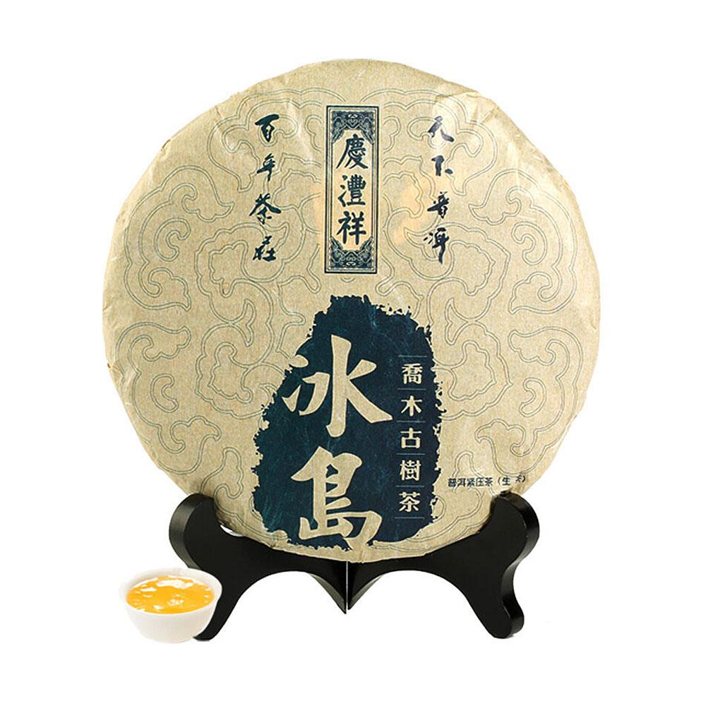 七彩云南 冰岛乔木 普洱茶 生茶(2011年份)