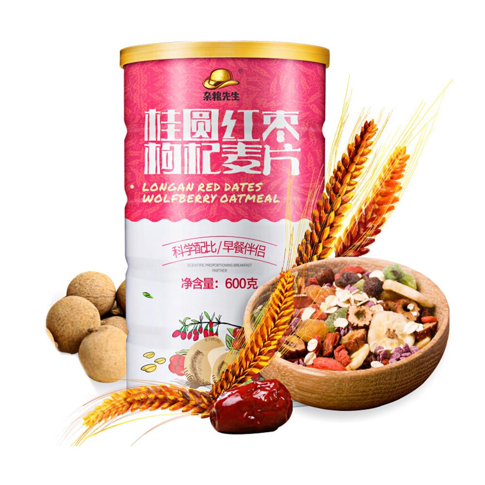 杂粮先生 桂圆红枣枸杞燕麦片