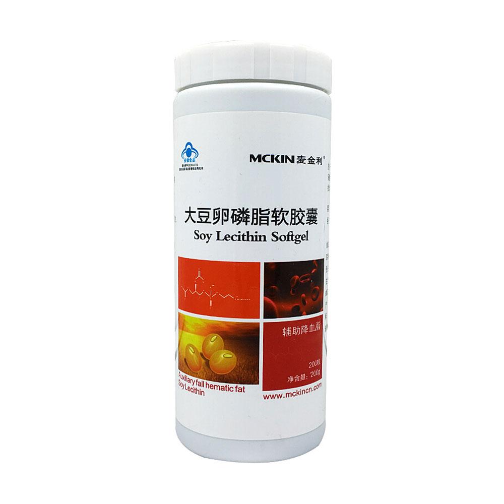 大豆卵磷脂软胶囊_麦金利牌 大豆卵磷脂软胶囊(200粒)