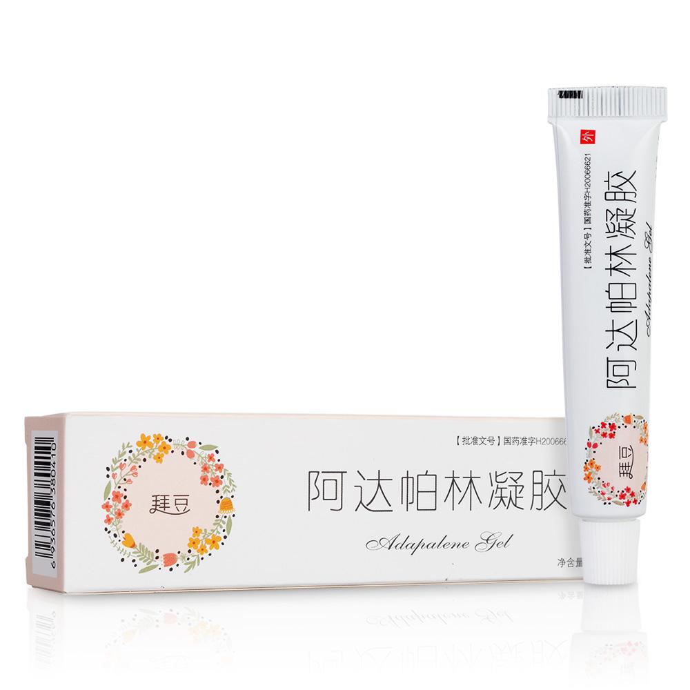 脓包型痤疮如何治疗_本品适用于以粉刺,丘疹和脓疱为主要表现的寻常型痤疮的皮肤治疗.