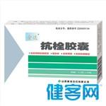 抗栓胶囊(金达)