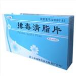 排毒清脂片(长仙)