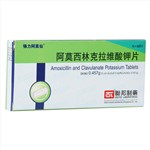阿莫西林克拉維酸鉀片(強力阿莫仙)