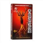 耆鹿逐痹胶囊(大红鹰药业)