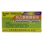 对乙酰氨基酚片(日康)