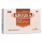 龍膽瀉肝丸(唐王)
