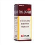 氫溴酸右美沙芬口服溶液(聯邦克立停)
