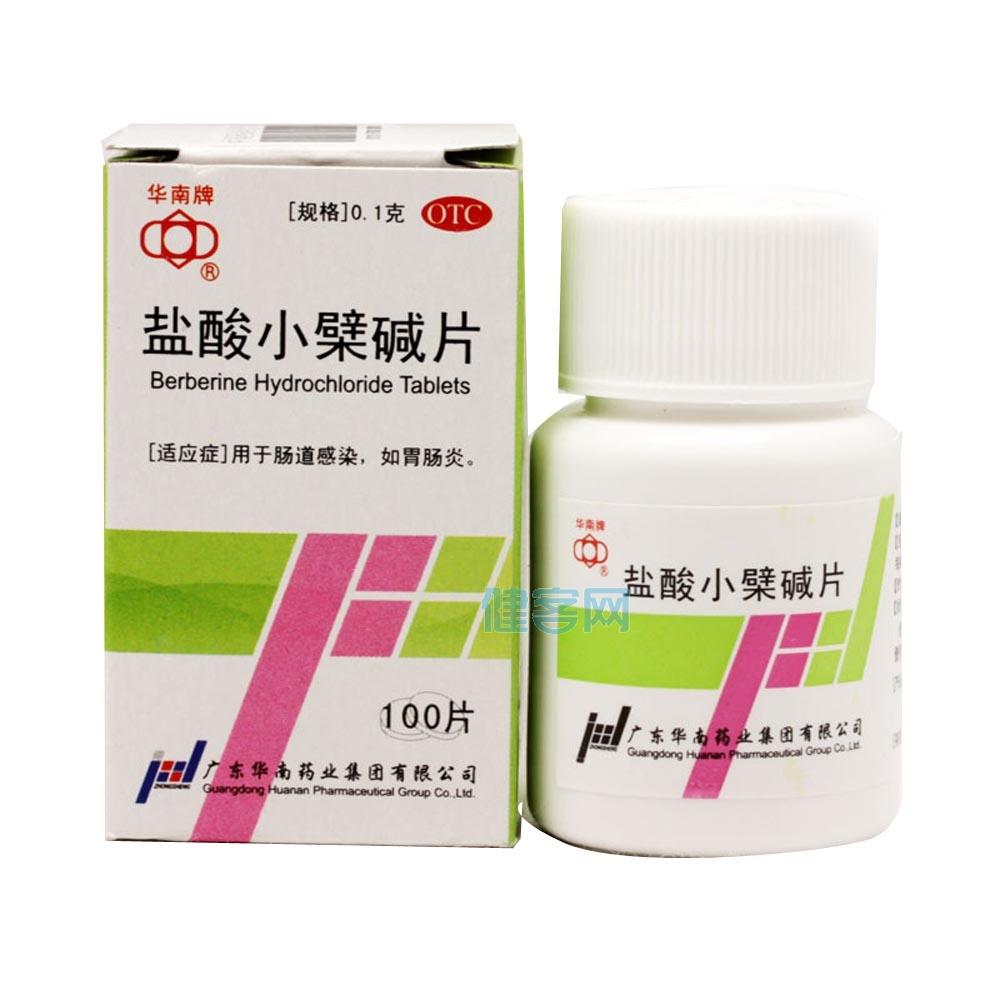盐酸小檗碱副作用_