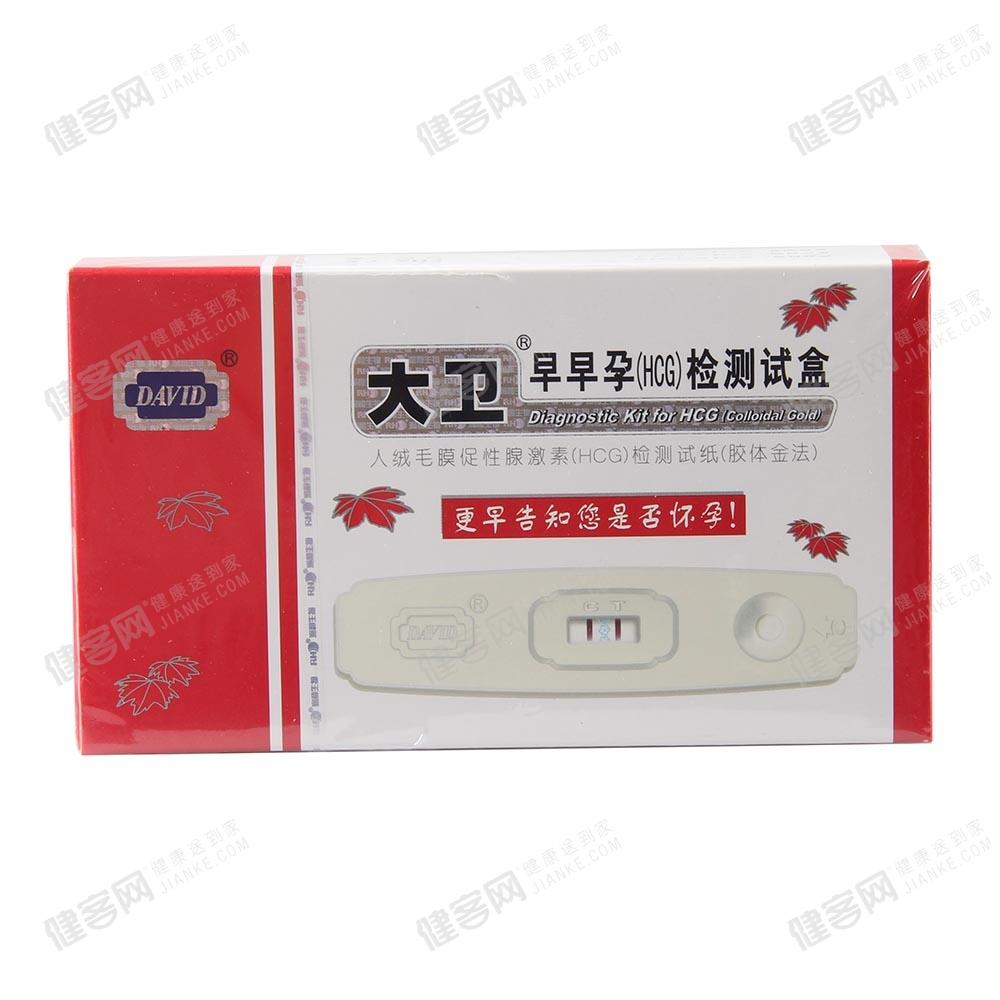【药品名称】 &nbsp&nbsp 通用名称:早早孕检测试盒 &nbsp&nbsp 商品名称:大卫早早孕(HCG)检测试盒 &nbsp&nbsp 英文名称: &nbsp&nbsp 拼音全码:DaWeiZaoZaoYun(HCG)JianCeShiHe 【主要成份】大卫早早孕(HCG)检测试盒。 【成 份】 &nbsp&nbsp 化学名: &nbsp&nbsp 分子式: &nbsp&nbsp 分子量: 【性 状】 【适应症/功能主治】通过本品检测尿液,可是女性充分了解自己是否受孕。不需任何容器,直接接尿,方