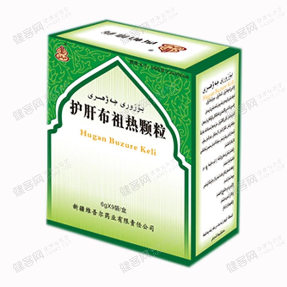 八种常用的保肝护肝药物_39健康网
