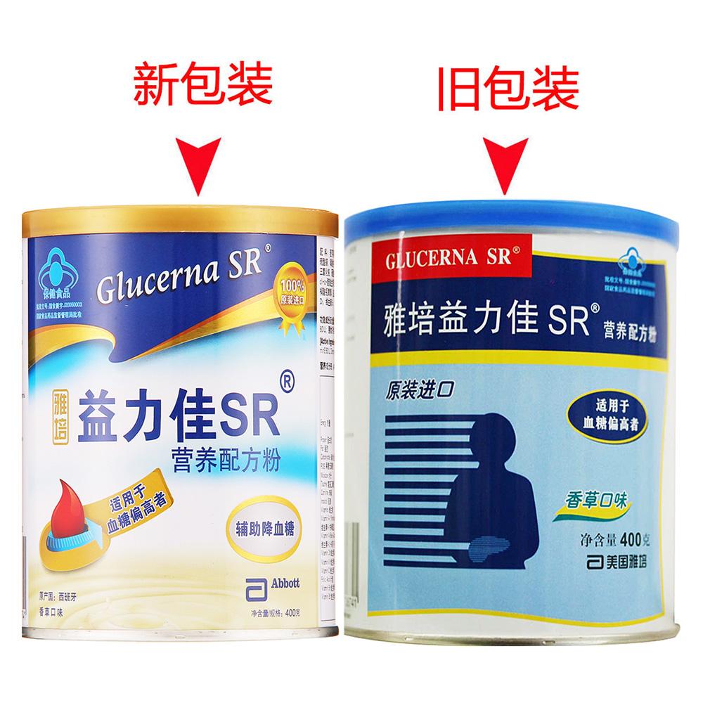 營養配方粉