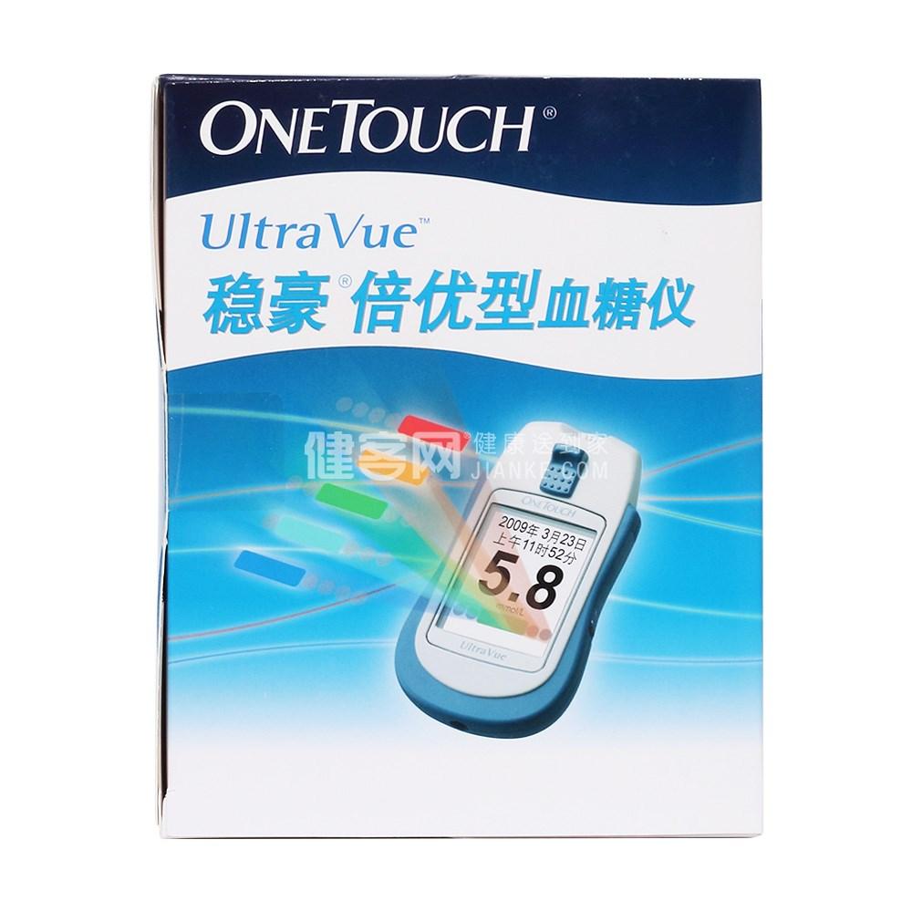 強生-穩豪倍優型血糖儀(ONETOUCH UltraVue)