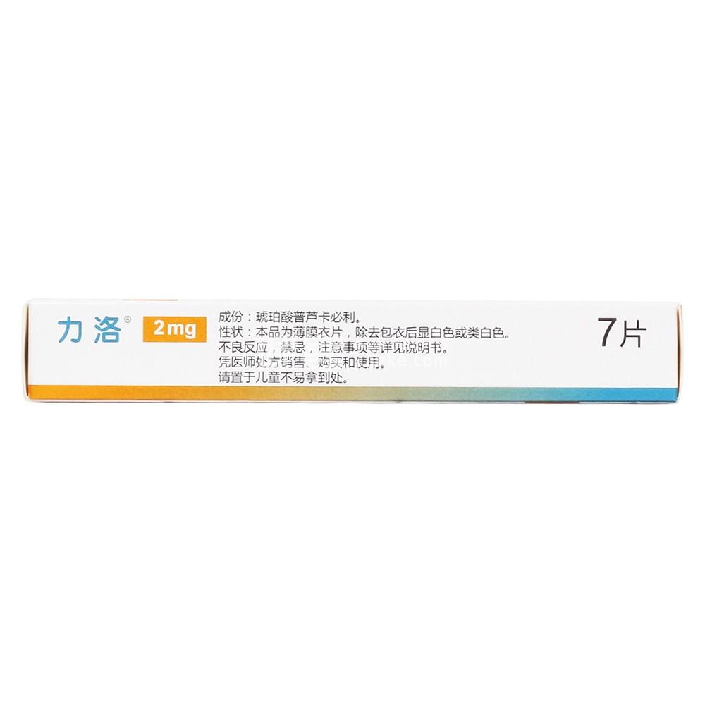 bet36备用普芦卡必利片