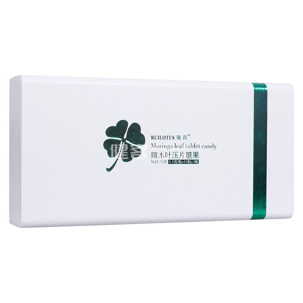 辣木葉壓片禮盒