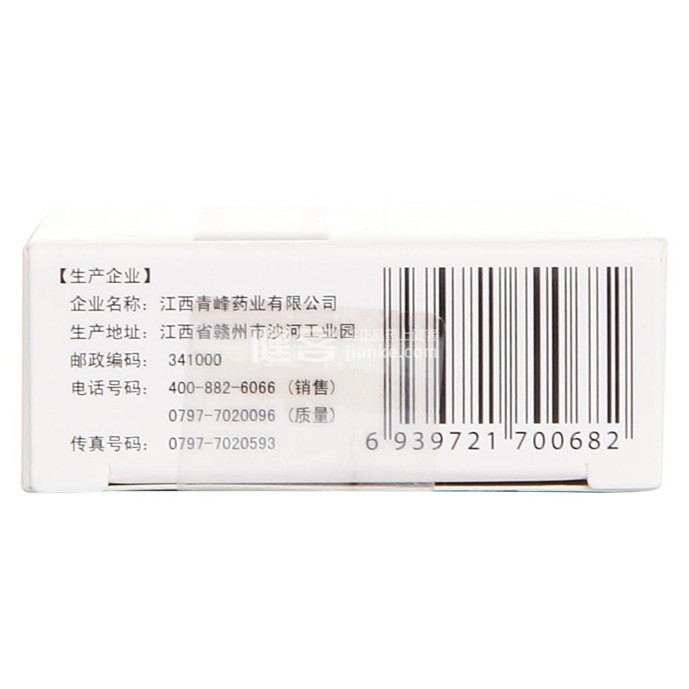 復合維生素片(愛樂維)