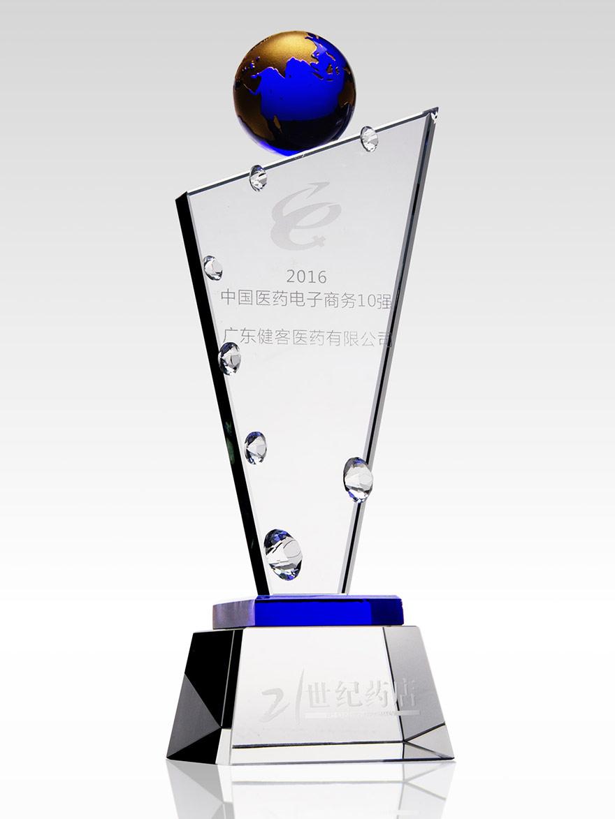 2016中国医药电子商务10强