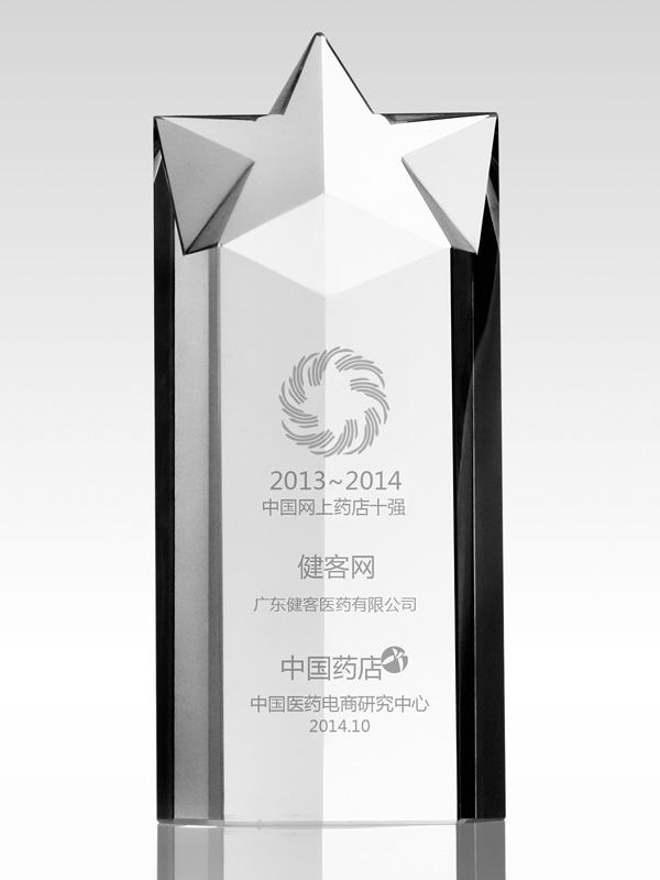 2013-2014中国网上药店十强