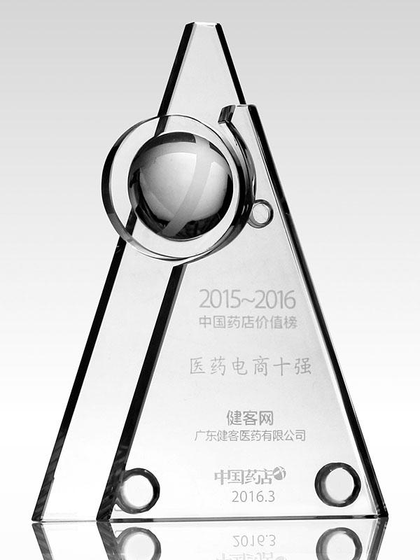 2015-2016中国药店价值榜 医药电商十强