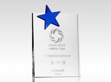 2014-2015中国药店价值榜五十强