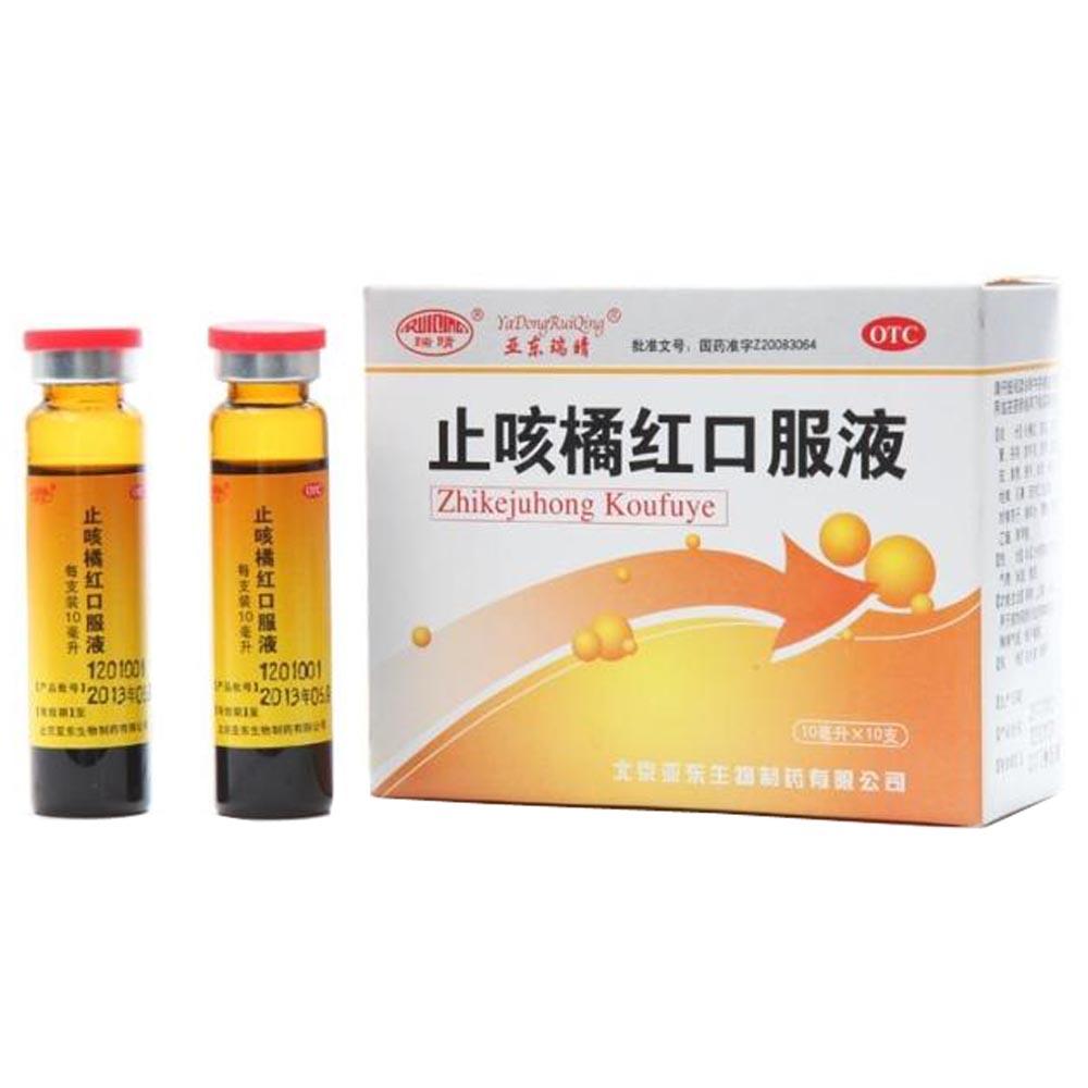 咳嗽:26种常用咳嗽类中成药  下列治疗感冒的中成药中