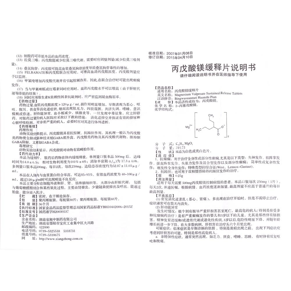 CG赛车游戏开奖直播网