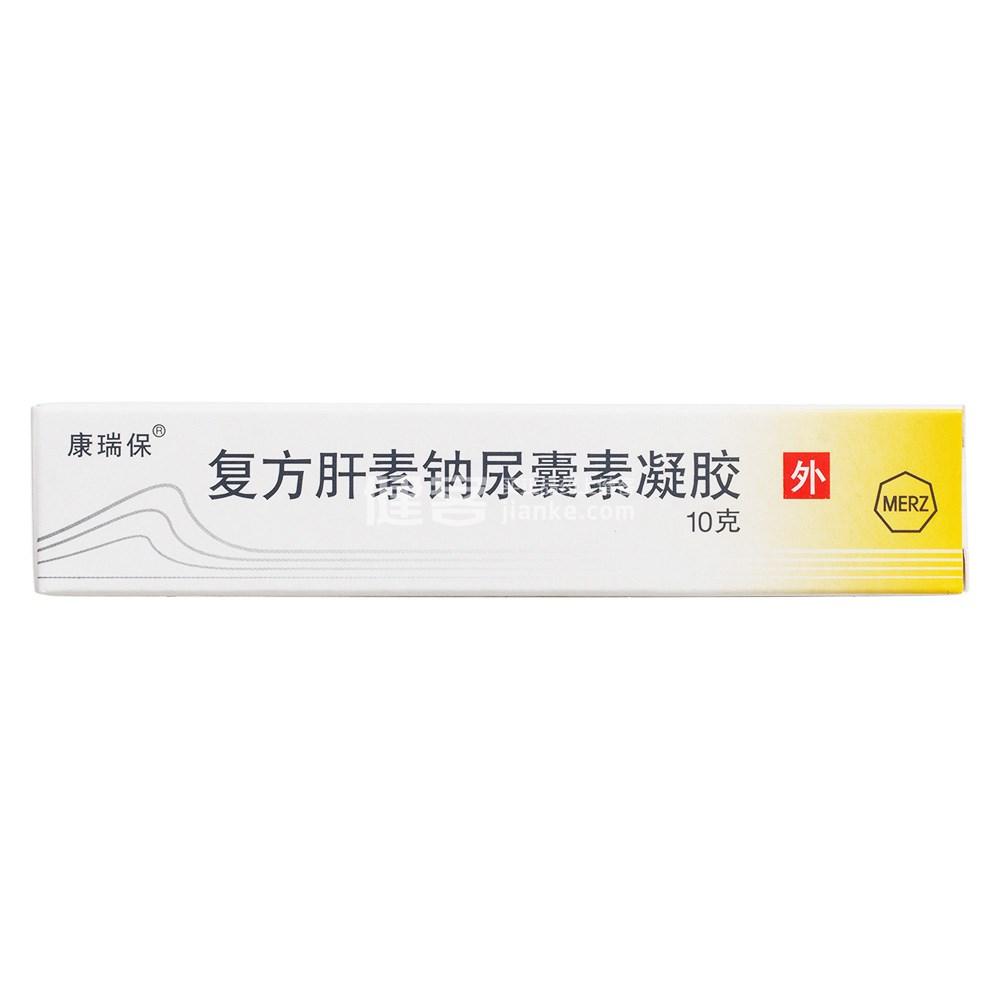 復方肝素鈉尿囊素凝膠