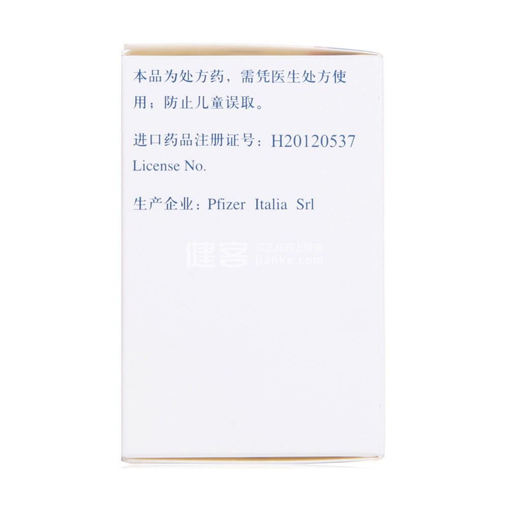 磷酸雌莫司汀胶囊(艾去适)