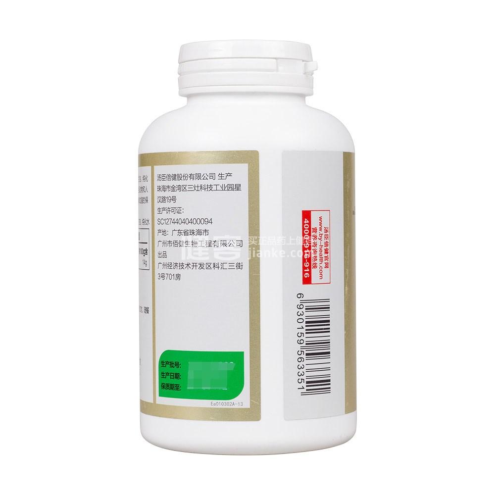 大豆磷脂软胶囊