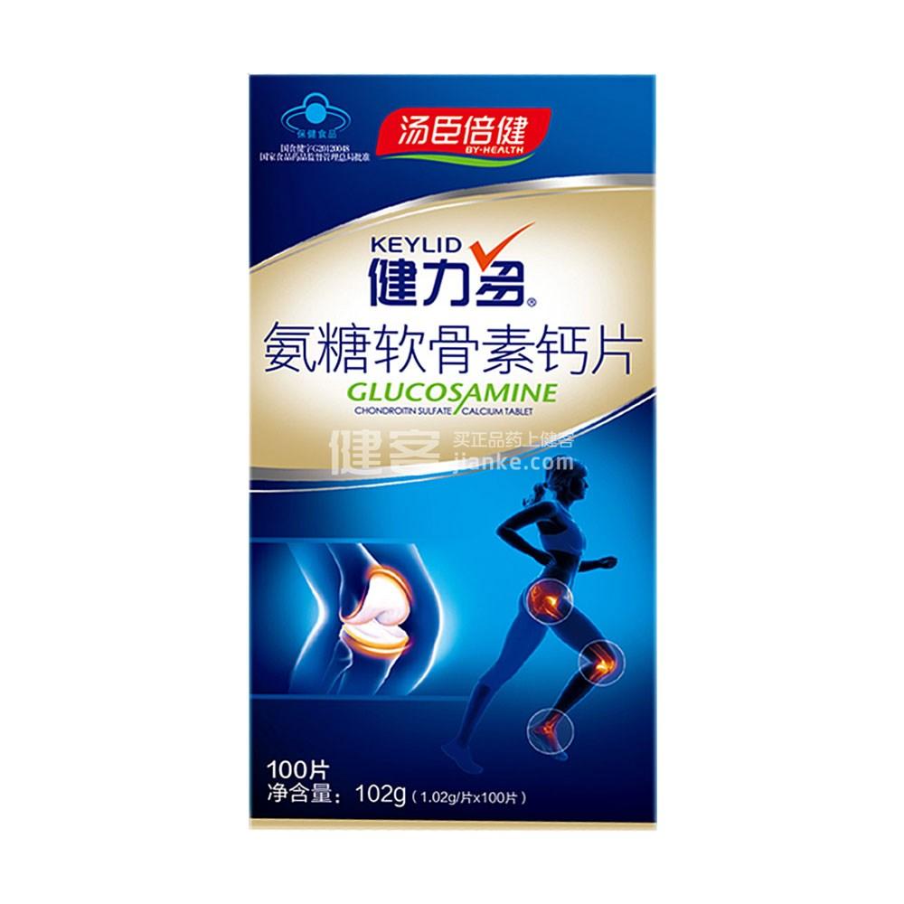 氨糖软骨素钙片(软骨营养素)