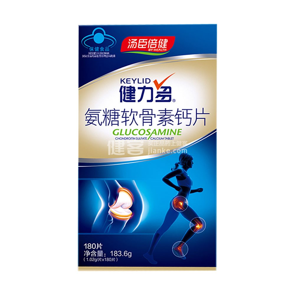 健力多R氨糖软骨素钙片