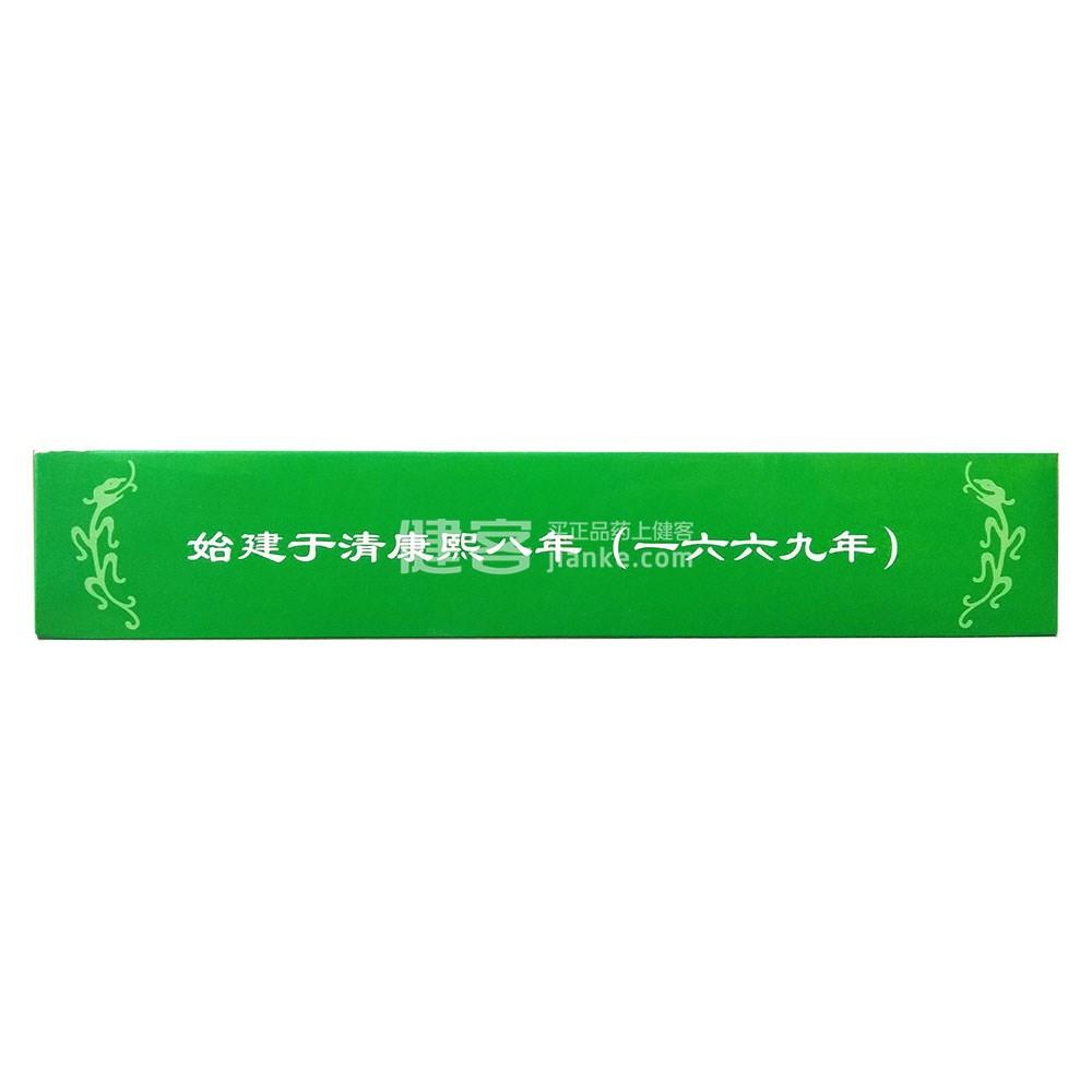 丹参菊花茶
