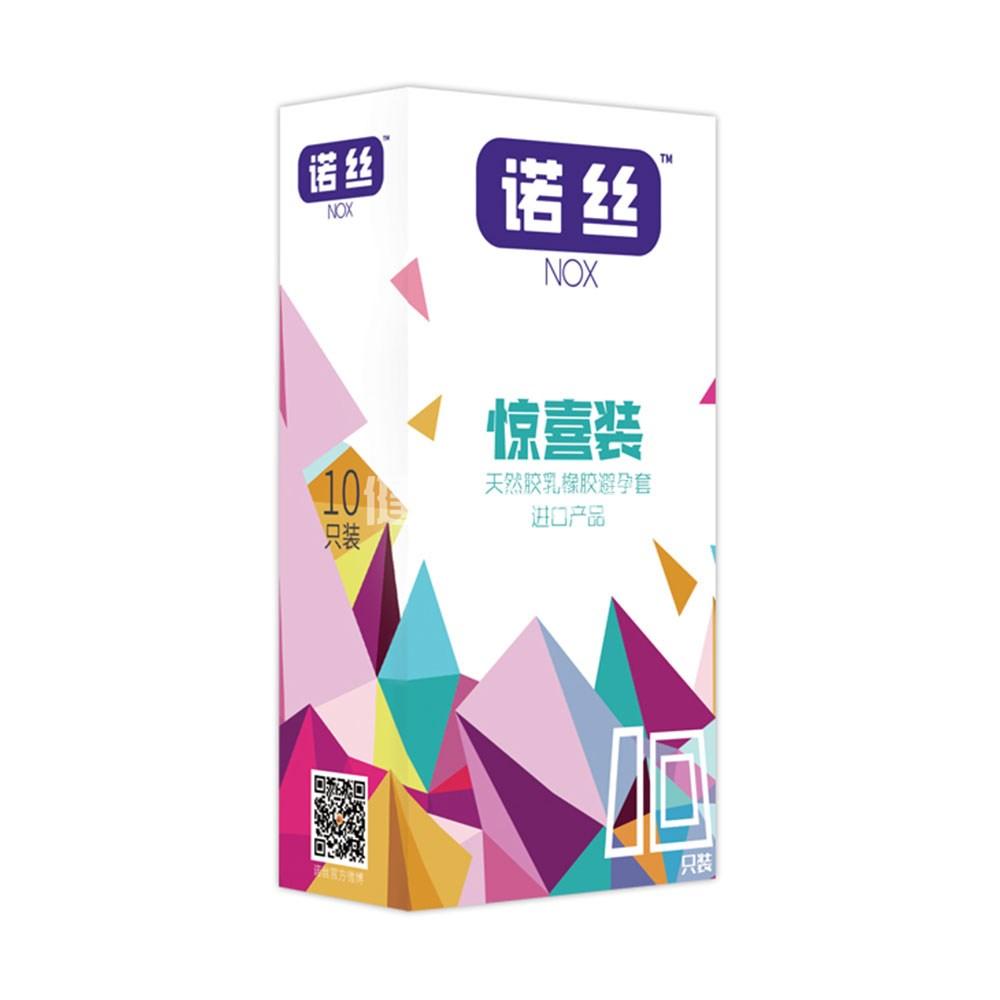 进口诺丝避孕套 10只 惊喜装天然胶乳橡胶避孕套