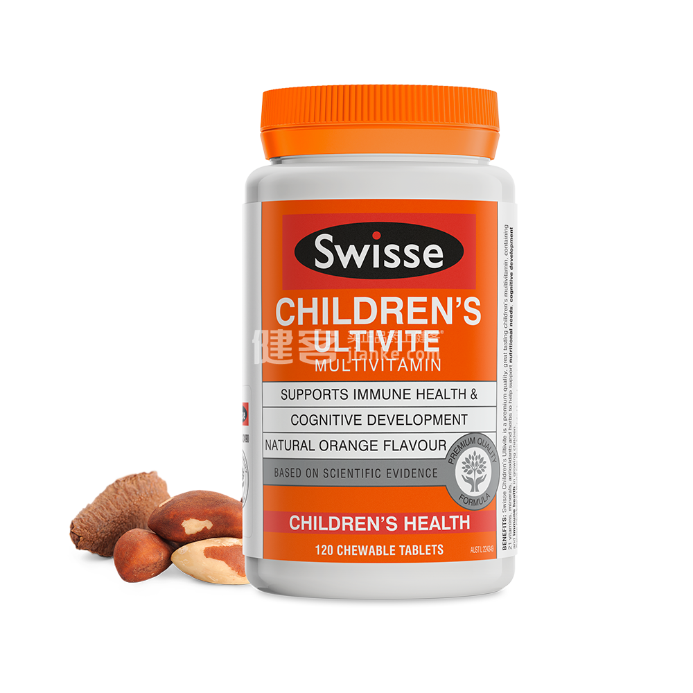 儿童复合维生素咀嚼片